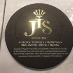 相席バーJIS(ジス)札幌 メニュー・アラフォーの出会い