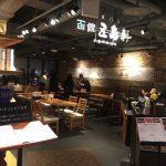 五島軒 札幌ル・トロワ店のメニューと店内 カレーは普通の味
